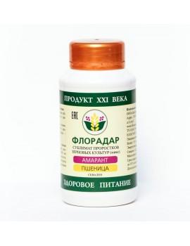 Флорадар - сублимат проростков и ростков «Амарант и пшеница»