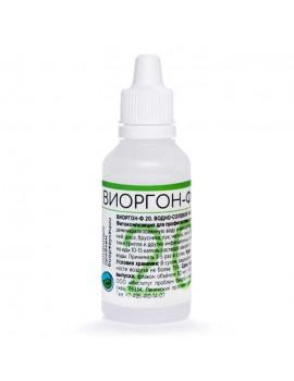 Виоргон-ф 20 (Рифлуин) для профилактики гриппа