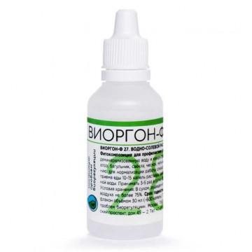 Виоргон-ф 28 (Ринитон) для профилактики ринита