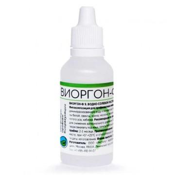 Виоргон-ф 9 (Ригиперт) для профилактики гипертонии